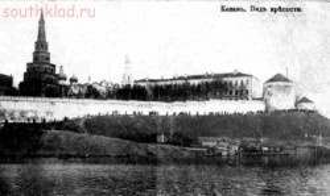 Старые фото Казани - img515.jpg