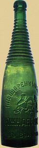 Бутылка Новая Бавария Волчанск - 3905537.jpg