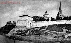 Старые фото Казани - img516.jpg
