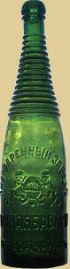 Бутылка Новая Бавария Волчанск - 3538037.jpg