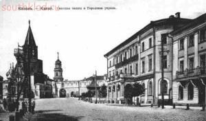 Старые фото Казани - img517.jpg