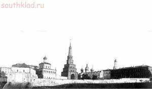 Старые фото Казани - img522.jpg