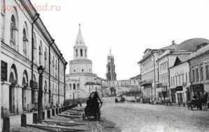 Старые фото Казани - img524.jpg