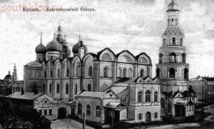 Старые фото Казани - img531.jpg