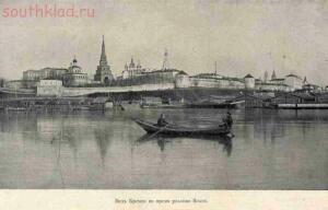 Старые фото Казани - img542.jpg