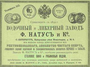 Петров В. Е. - 6194637.jpg