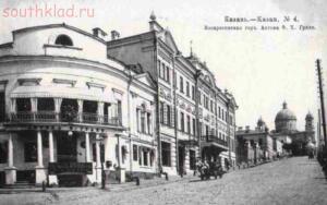 Старые фото Казани - img633.jpg