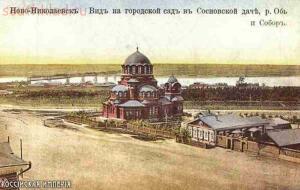 Старые фото Новосибирска - 002.jpg
