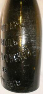Пивная бутылка Карачевъ - 0978106.jpg