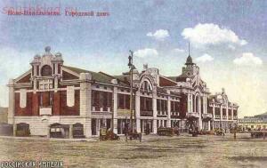 Старые фото Новосибирска - 003.jpg