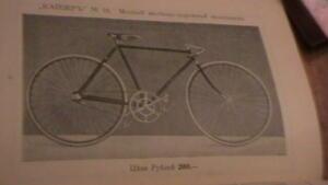 Эмблема велосипеда... - 0048514.jpg