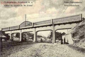 Старые фото Новосибирска - 017.jpg