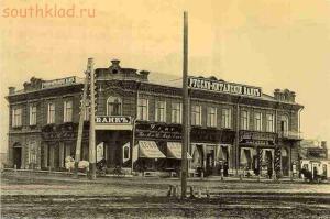 Старые фото Новосибирска - 022.jpg