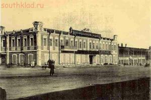Старые фото Новосибирска - 025.jpg
