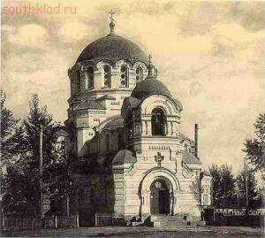 Старые фото Новосибирска - 028.jpg