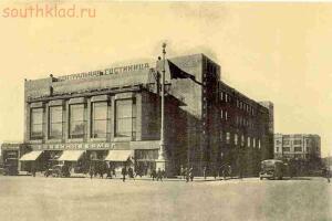 Старые фото Новосибирска - 030.jpg