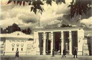 Старые фото Новосибирска - 031.jpg