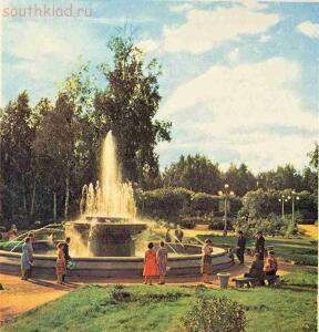 Старые фото Новосибирска - 045.jpg