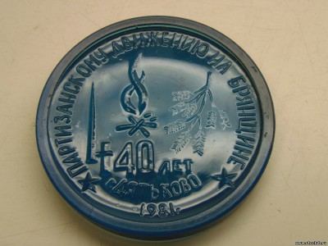 Стеклянная настольная медаль. - 0024041.jpg