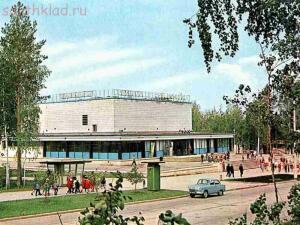 Старые фото Новосибирска - 070.jpg
