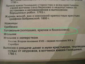Копоушки  - 4208499.jpg
