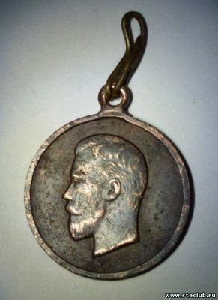 Царские ордена и медали - 1094075.jpg