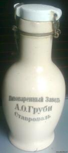 Ставрополь. - 6142995.jpg