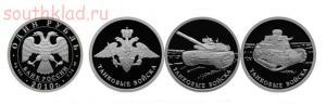 Необычные монеты - танки....jpg