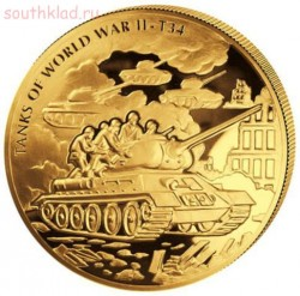 Необычные монеты - танки.......jpg