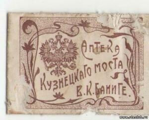 Московская губерния - 6865942.jpg