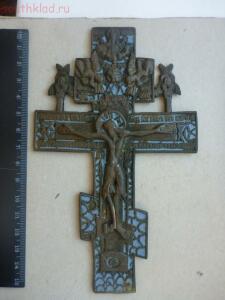 Крест распятие с херувимами до 11.04.15г. - P1150428.JPG