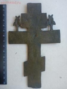 Крест распятие с херувимами до 11.04.15г. - P1150430.JPG