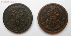 1 2 копейки 1896, 1911 года до 9.04.2015 в 21-00 - SAM_0719.JPG