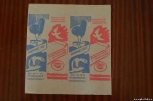 Продукты, сигареты из СССР - 1138289.jpg