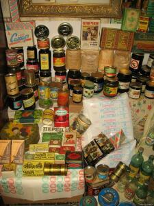 Продукты, сигареты из СССР - 1979250.jpg