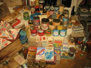 Продукты, сигареты из СССР - 9892406.jpg