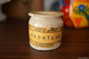 Московская губерния - 0713191.jpg
