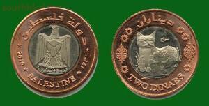 Необычные монеты - Палестина-2-динара-2010.jpg
