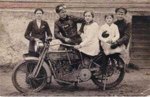 Мотоциклы на старых фото - Z0ufnoadwaE.jpg