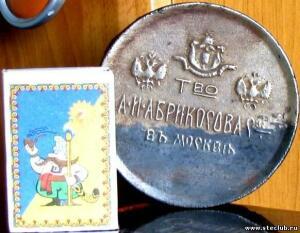 Абрикосов А.И. - 0484551.jpg