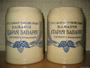 Россия и советы до 1945г. - 6513305.jpg