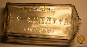 Московская губерния - 8208371.jpg