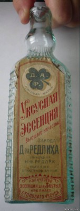 Уксусные бутылочки - 7005274.jpg