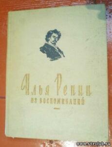 Книги тоже бумага - 0568755.jpg