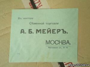 Просто старые фотографии, открытки - 1859061.jpg