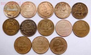 13 монет дореформы. до 19.04.2015г. 21.00 мск - DSCF8655 (Custom).JPG