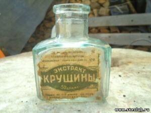 Московская губерния - 9621666.jpg