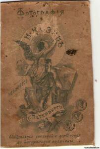 Просто старые фотографии, открытки - 1782788.jpg