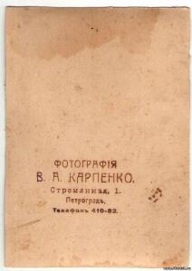 Просто старые фотографии, открытки - 1014220.jpg