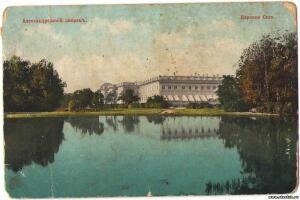 Просто старые фотографии, открытки - 8496233.jpg